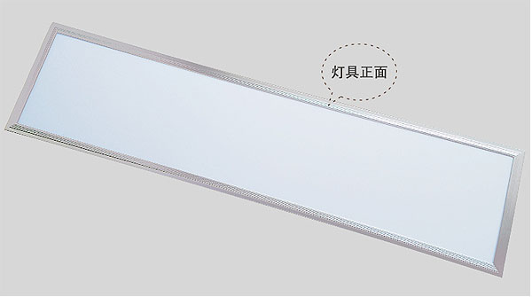 Guangdong led factory,Panel lighting,48W Ultra thin Led panel light 1, p1, KARNAR INTERNATIONAL GROUP LTD