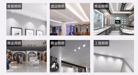 Guangdong led factory,led illumination,China 7w recessed Led downlight 4, a-4, KARNAR INTERNATIONAL GROUP LTD