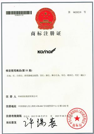 Brand at patent KARNAR INTERNATIONAL GROUP INC