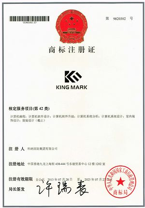 Marca è patent KARNAR INTERNATIONAL GROUP LTD
